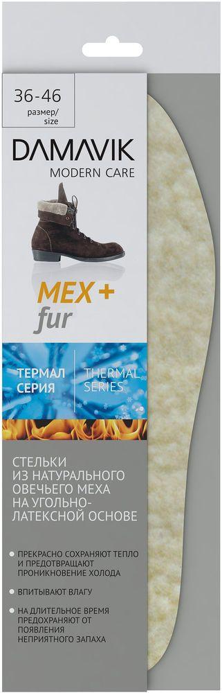 Стельки для обуви Damavik, натуральный мех, с активированным углем. Размер 36-46195102Стельки Damavik из натурального овечьего меха на угольно-латексной основе прекрасно сохраняют тепло и предотвращают проникновение холода, впитывают влагу.На длительное время предохраняют от появления неприятного запаха.Природные лечебные свойства натурального овечьего меха помогают предотвратить простудные заболевания, а также болезнь суставов.Латексная пена гарантирует ступням мягкость и удобство.Идеально подойдут для тех, кто проводит много времени в помещении, не переобуваясь.
