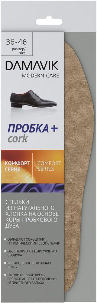 Стельки для обуви Damavik, с натуральным хлопком. Размер 36-46195202Стельки Damavik из натурального хлопка на основе коры пробкового дуба обладают хорошими гигиеническими свойствами, обеспечивают циркуляцию воздуха, великолепно впитывают влагу.На длительное время предохраняют от появления неприятного запаха.Кора пробкового дуба обладает уникальными гигиеническими свойствами, это - экологически чистый продукт. Натуральная пробка, даже находясь во влажной агрессивной среде, способна столетиями не подвергаться гниению и препятствовать образованию грибкаДостаточная жесткость и упругость материала с учетом предлагаемой толщины, обеспечит защиту внутренней поверхности подошвы на длительное время.Термоизоляционные свойства натуральной пробки позволяют сохранять внутри обуви комфортную температуру, как в жаркое, так и в холодное время года. Эффект термоса, который может длительное время хранить как кипяток, так и ледИдеальный вариант для тех, кто любит носить обувь босиком.