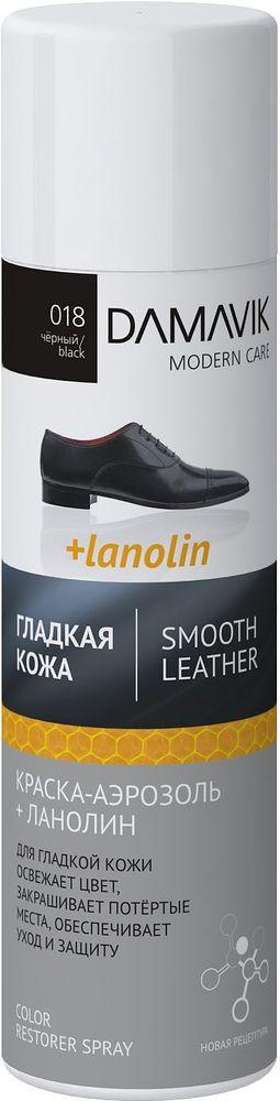 """Краска-аэрозоль для обуви """"Damavik"""", с ланолином, для гладкой кожи, цвет: черный, 250 мл"""