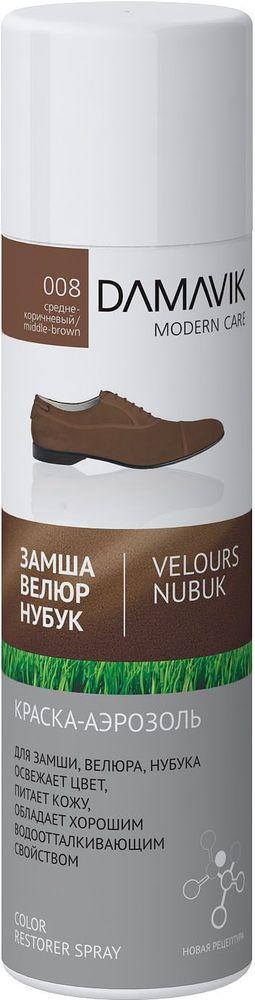 Краска-аэрозоль Damavik, для замши, велюра, нубука, 250 мл, цвет: средне-коричневый. 9003-0089003-008Закрашивает потертости и освежает цвет изделий