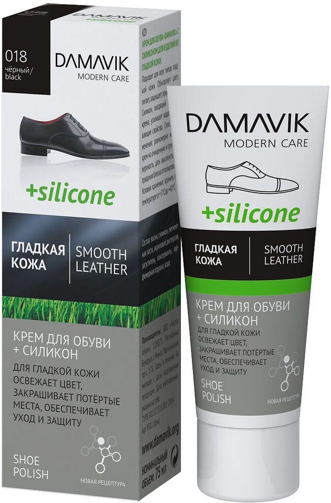 Крем для обуви Damavik, с силиконом, цвет: черный, 75 мл9301-018Крем для обуви Damavik освежает цвет, закрашивает царапины, трещины, потертые места, питает и смягчает кожу. Специальная формула обеспечивает водоотталкивающий эффект.Удобная губка-аппликатор позволяет нанести крем равномерно.