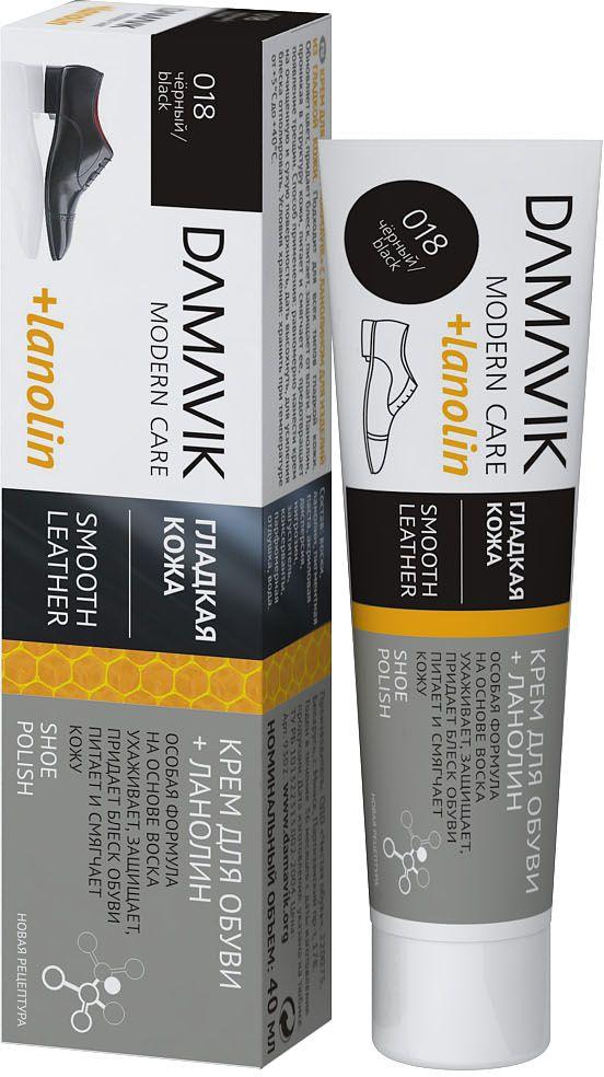 Крем для обуви Damavik, с ланолином, цвет: черный, 40 мл9302-018Специальная формула крема на основе воска делает кожу мягкой и эластичной. Ланолин проникает в структуру кожи и предотвращает появление трещин.Обеспечивает уход и защиту. Подходит для всех типов гладкой кожи.