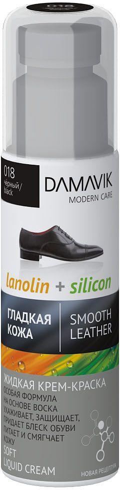 Крем-краска для обуви Damavik, цвет: черный, 75 мл9303-018Специальное средство в виде лосьона легко наносится, равномерно распределяется по всей поверхности, быстро впитывается, глубоко проникает в кожу и придает блеск.Красящие пигменты освежают цвет, закрашивают потертости.Силикон усиливает водоотталкивающие свойства.Ланолин, питая и смягчая кожу, сохраняет ее эластичность и предотвращает появление трещин.Благодаря своей жидкой структуре, крем-краска подходит для всех видов гладких кож, в том числе для плетеной и перфорированной.