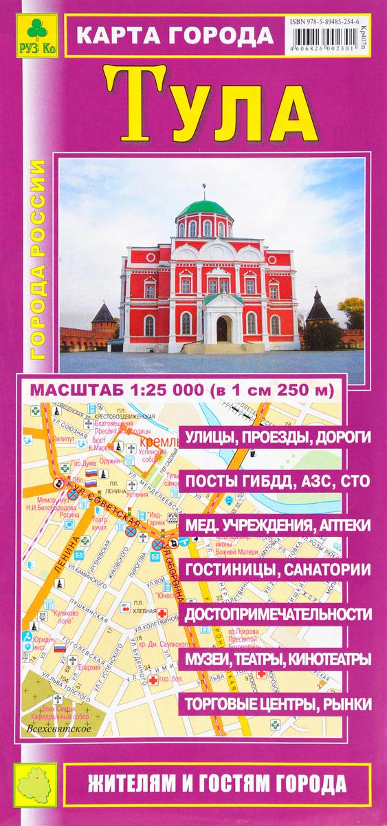 Тула. Карта города щелково план города карта окрестностей