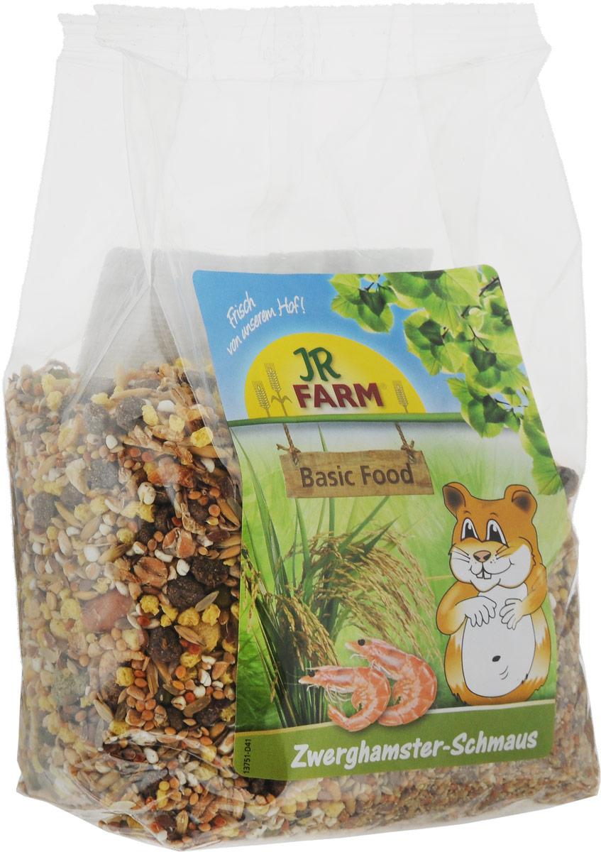 Корм для карликовых хомяков JR Farm Classic Feast, 600 г36908Корм для карликовых хомяков JR Farm Classic Feast является натуральным полноценным кормом для карликовых хомяков. Универсальная премиальная смесь с дикими семенами и с большим количеством животного белка была специально разработана для карликовых хомяков, не содержит фрукты и ингредиенты с высоким содержанием сахаров, что позволяет предотвратить появление диабета у животного.Состав: кукурузная мука, желтое просо, красное просо, кукуруза, овес, пшеница, льняное семя, рис, арахис, хлопья пшеницы, фасоль, воздушная пшеница, канареечное семя, сорго двухцветно, креветки, курица, говядина, овес, рыба.Гарантированный анализ: протеин 15,2%, жиры 8,0%, клетчатка 7,6%, зола 3,5%.Содержание витаминов/кг: витамин А 9,500 МЕ, витамин Д 950 МЕ, витамин Е 38 мг.Товар сертифицирован.
