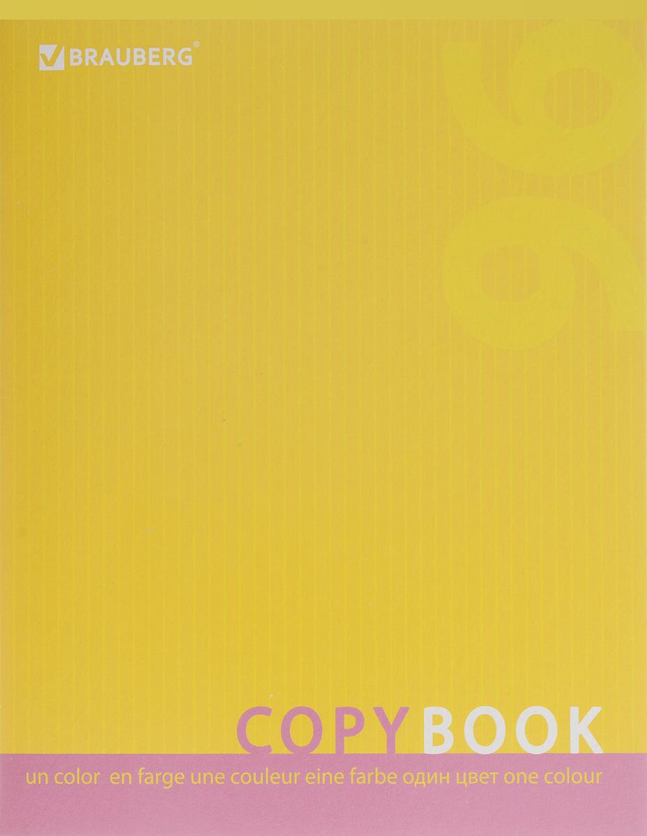 Brauberg Тетрадь One Colour 96 листов в клетку цвет желтый401875_желтыйBrauberg Тетрадь One Colour 96 листов в клетку цвет желтый