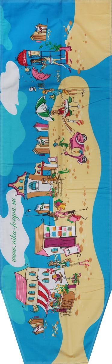 Чехол для гладильной доски Nika Пляж, универсальный, с поролоном, 129 х 40 смЧП1_пляжУниверсальный чехол Nika Пляж, выполненный из высококачественной бязи (100% хлопок), продлит срок службы вашей гладильной доски. Изделие снабжено подкладкой из поролона и стягивающим шнуром, при помощи которого вы легко отрегулируете оптимальное натяжение. Чехол оформлен красивым рисунком, что оживит внешний вид вашей гладильной доски. Размер чехла: 129 х 40 см. Максимальный размер доски: 125 х 36 см.