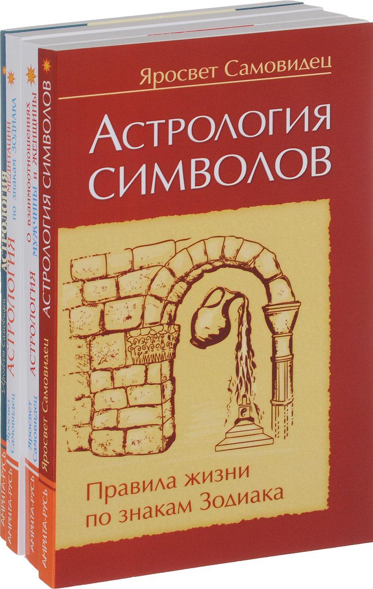 книга по знаку зодиака случае невыполнения вышеуказанных