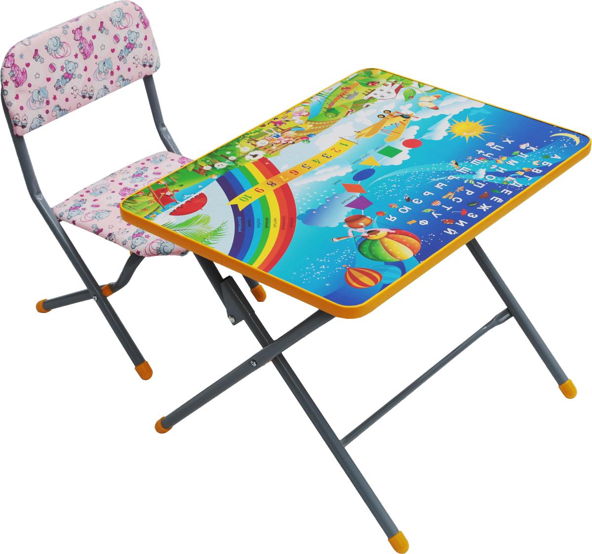 Фея Набор складной детской мебели Досуг Алфавит и цифры цвет голубой желтый розовый