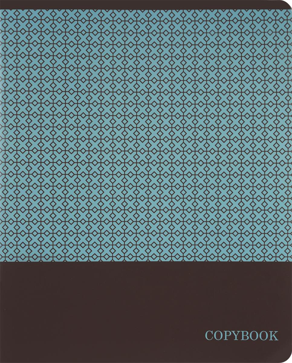 Феникс+ Тетрадь Узоры 48 листов в клетку 4453444534_низ коричневый/ крестикиФеникс+ Тетрадь Узоры 48 листов в клетку 44534