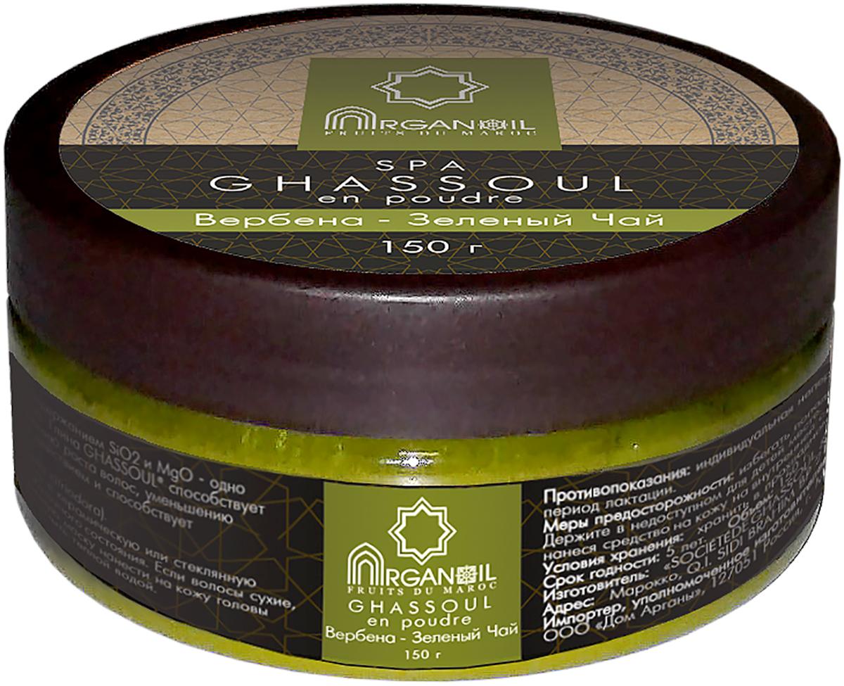 Дом Арганы Глина Ghassoul/ Гассул (Вербена-Зеленый чай), 150 г71114В марокканских традициях вулканическая глина GHASSOUL с высоким содержанием SiO2 и MgO - одно из основных натуральных средств по уходу за волосами, кожей лица и тела. Глина GHASSOUL способствует очищению кожи головы и волос, укреплению волосяной луковицы, ускорению роста волос, уменьшению их выпадения, а аромат Вербена-Зеленый Чай обладает успокаивающим действием и способствует расслаблению.