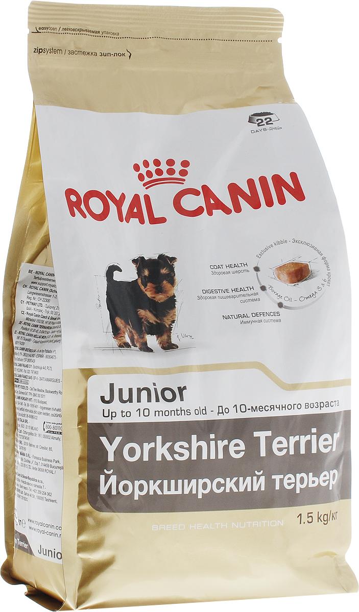 Корм сухой Royal Canin Yorkshire Terrier Junior, для щенков породы йоркширский терьер в  возрасте до 10 месяцев, 1,5 кг корм сухой royal canin german shepherd junior для щенков собак породы немецкая овчарка до 15 месяцев 12 кг