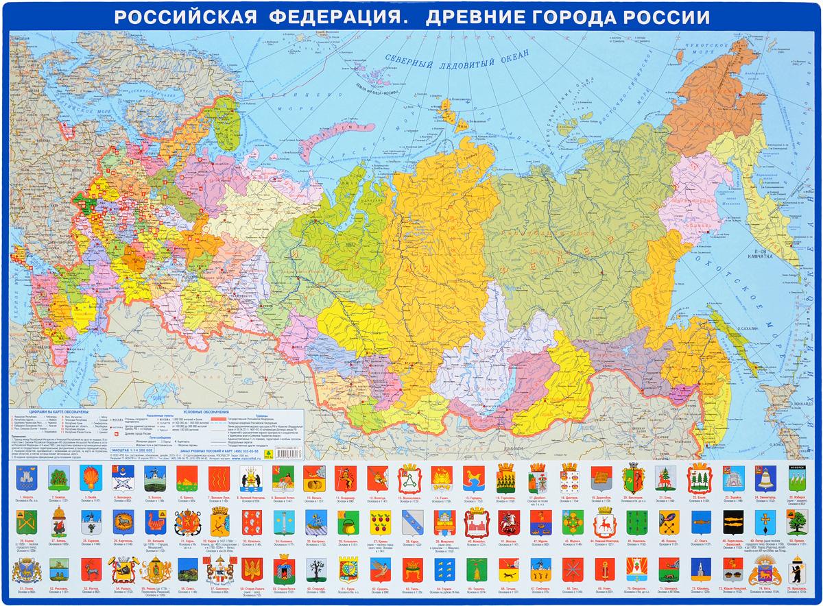 Российская Федерация. Древние города России