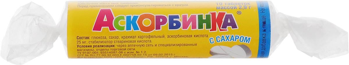 Аскорбиновая кислота, с сахаром, 10 х 25 мг нет