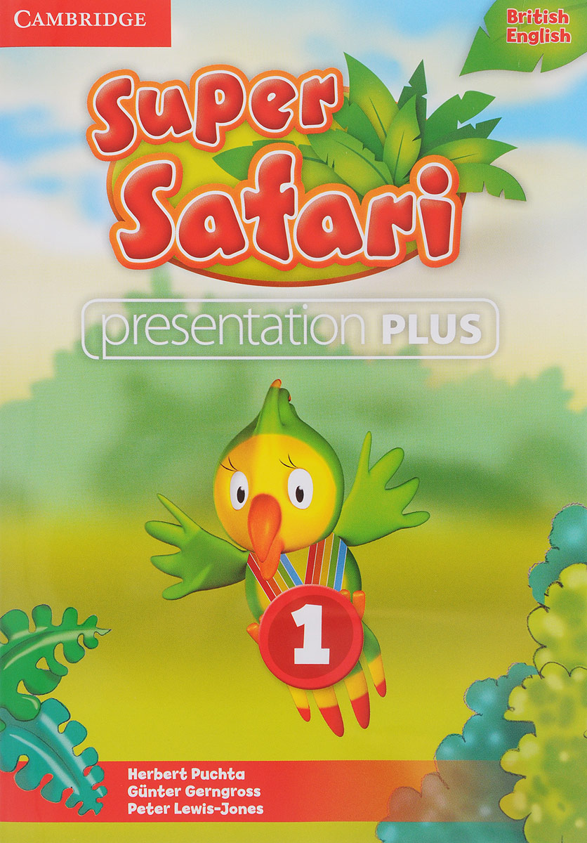 Super Safari Level 1: Presentation Plus (DVD-ROM) think british english 2 presentation plus dvd rom