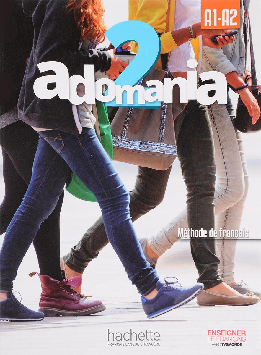 Adomania 2: Livre de l'eleve (+ CD-ROM) theatre complet ii le sauvage oncle vania la cerisaie et neuf pieces en un acte