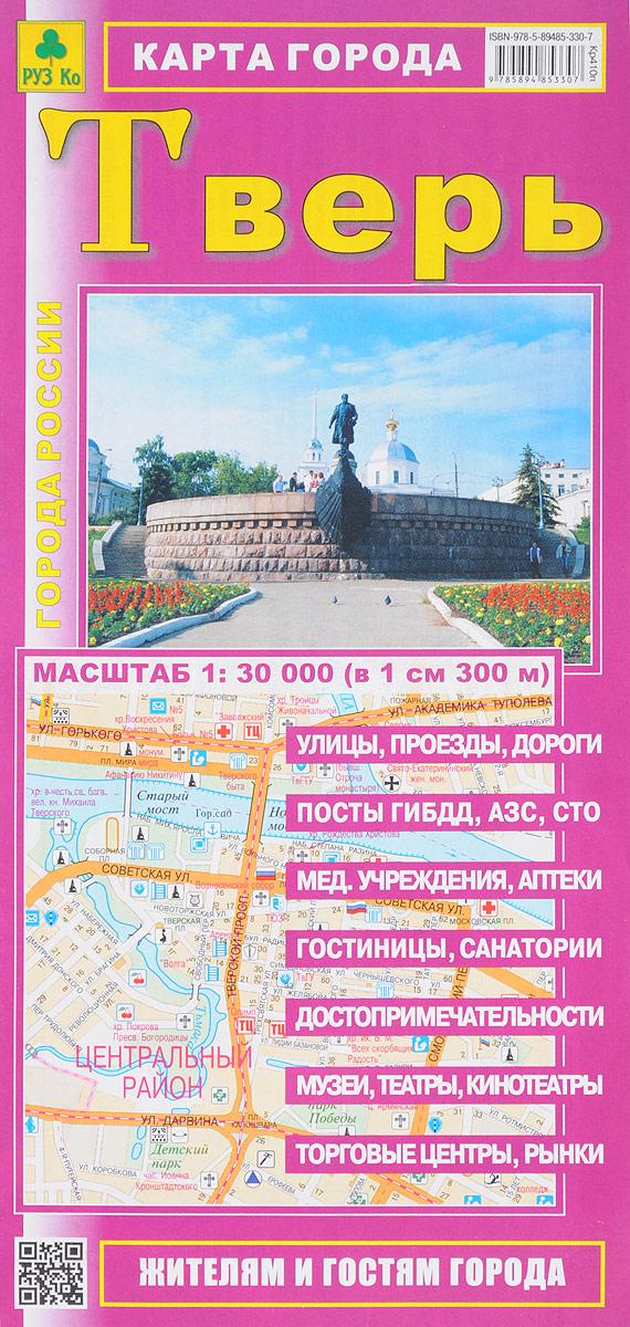 . Карта города