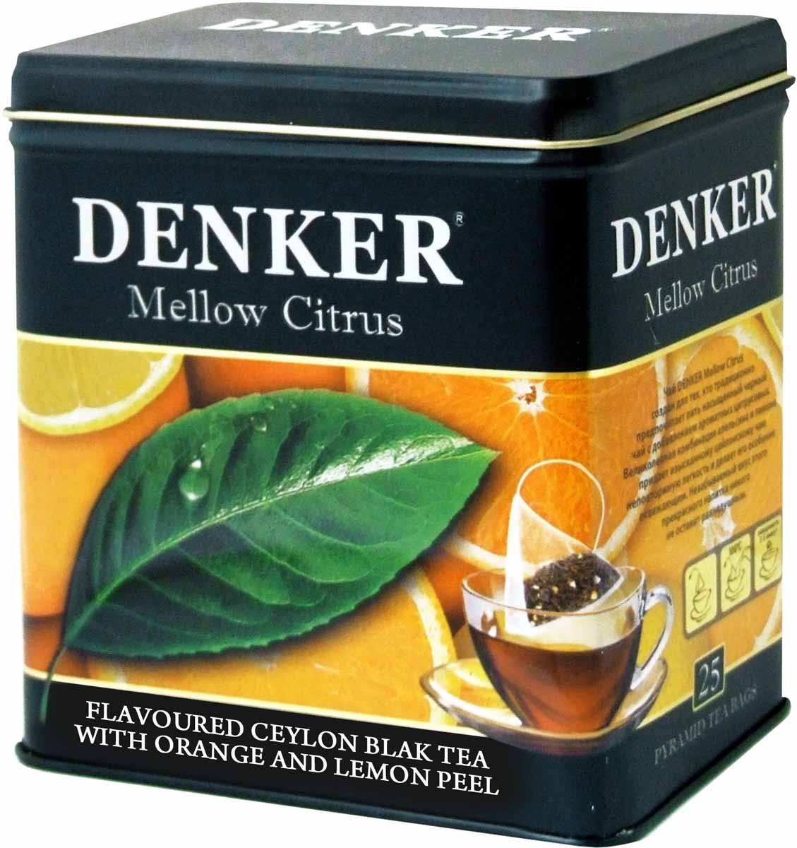 Denker Mellow Citrus черный чай в пирамидках, 25 шт1080076Чай Denker Mellow Citrus создан для тех, кто традиционно предпочитает пить насыщенный черный чай с добавлением ароматных цитрусовых. Великолепная комбинация апельсина и лимона придает этому изысканному цейлонскому чаю неповторимую легкость и делает его особенно освежающим. Незабываемый вкус этого прекрасного напитка никого не оставит равнодушным.Всё о чае: сорта, факты, советы по выбору и употреблению. Статья OZON Гид