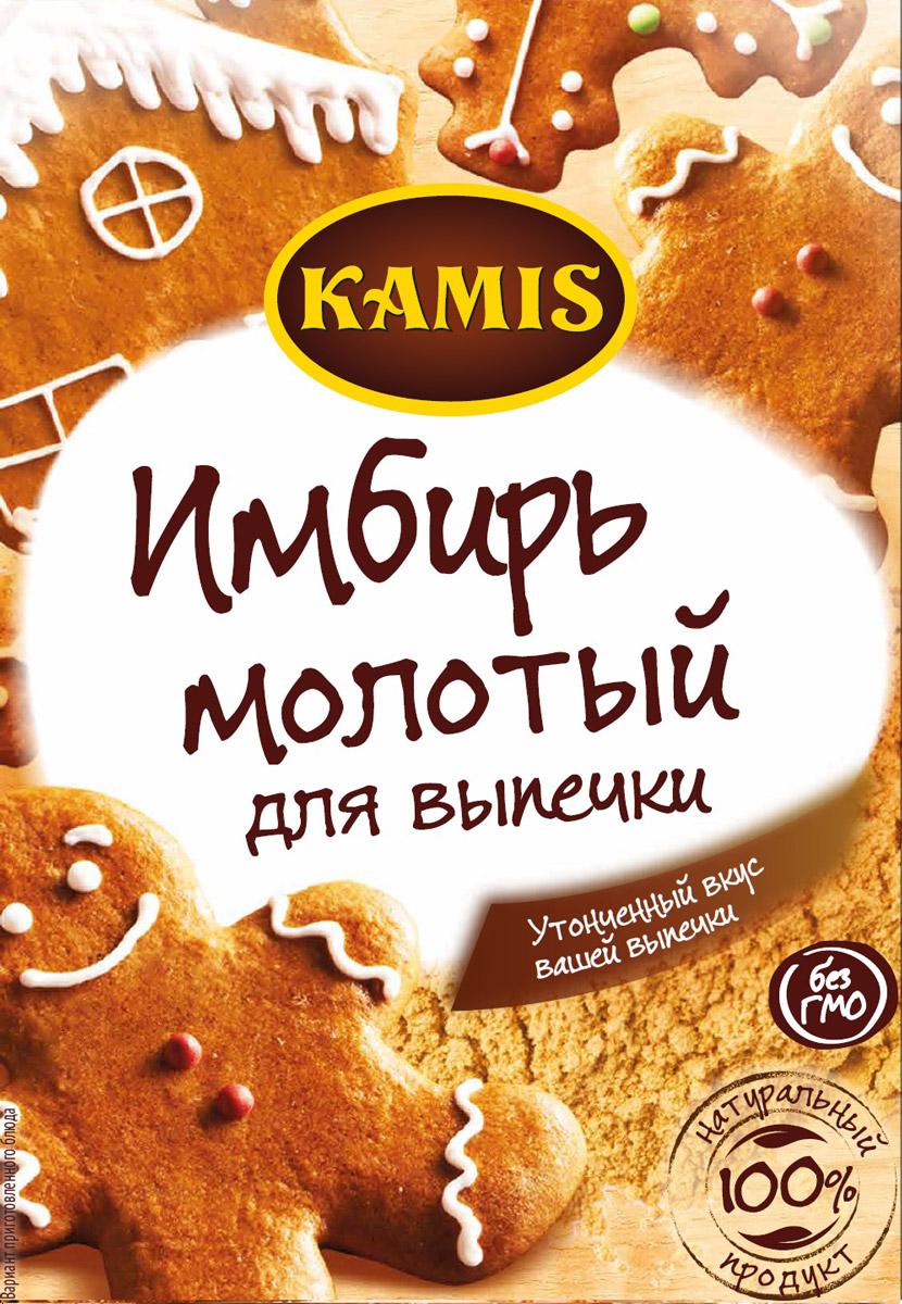Kamis имбирь молотый для выпечки, 13 г901414158Всегда чувствуется, когда еда приготовлена с любовью! Вдохновляйтесь продуктами Kamis, готовьте блюда, полные любви, и делитесь настоящими чувствами с самыми близкими.Имбирь молотый - это высушенные и перемолотые корневища травянистого растения семейства имбирных. Аромат: насыщенный, сладковатый, пряный, с легкими цитрусовыми и древесными нотами. Вкус: горько-сладкий, умеренно острый.