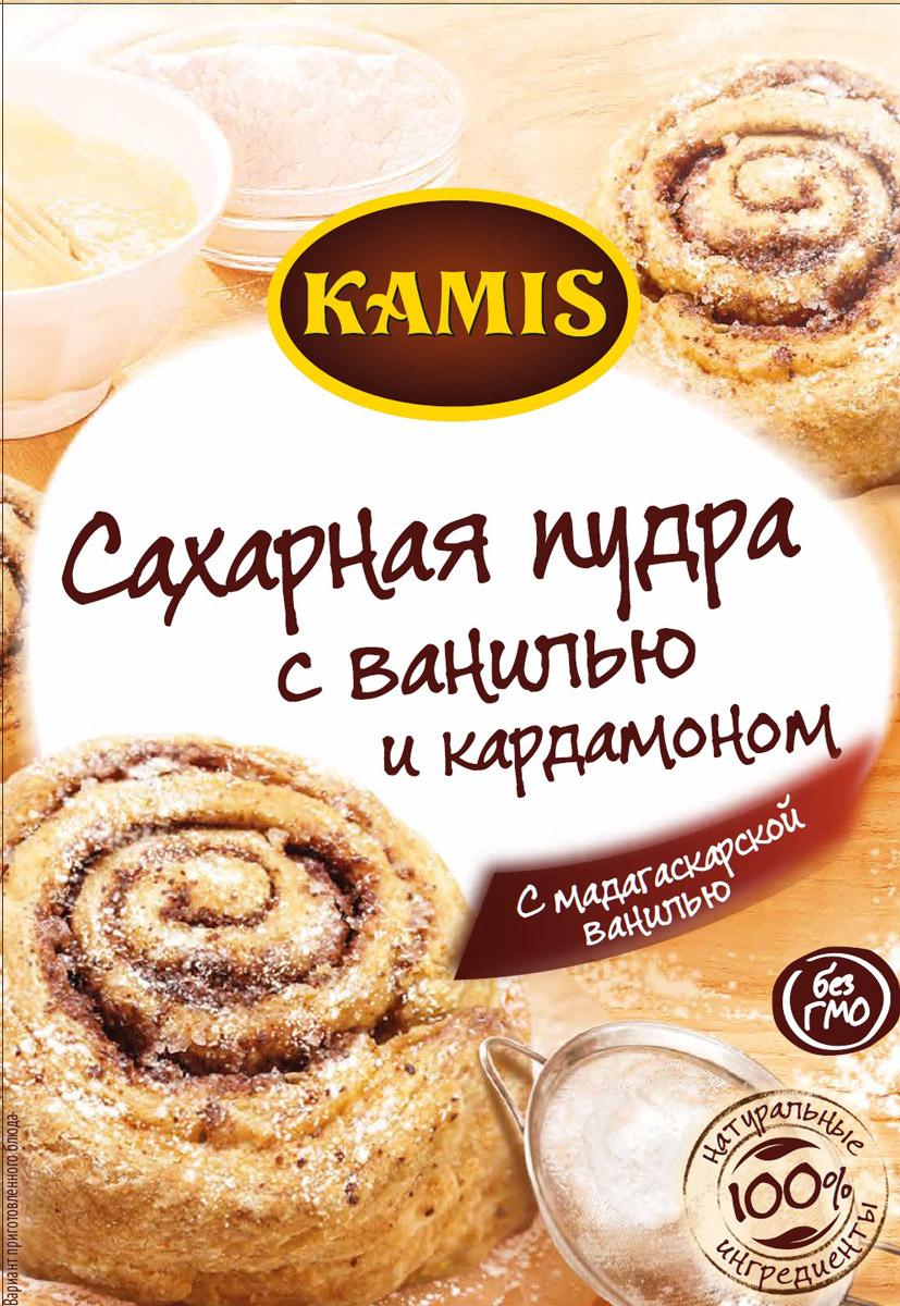 Сахарная пудра с ванилью и кардамоном Kamis - вкусная и удобная посыпка для вашей выпечки.Пакетик такой сахарной пудры просто обязан быть всегда на полке каждой хозяйки.Пищевая ценность 100 г продукта: белки 0,4 г, жиры 0,4 г, углеводы 97 г.  Приправы для 7 видов блюд: от мяса до десерта. Статья OZON Гид