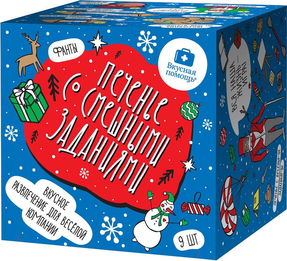 Вкусная помощь Новогодние фанты печенье, 45,5 г амс лаборатория вкусная помощь не просто печенье новогоднее
