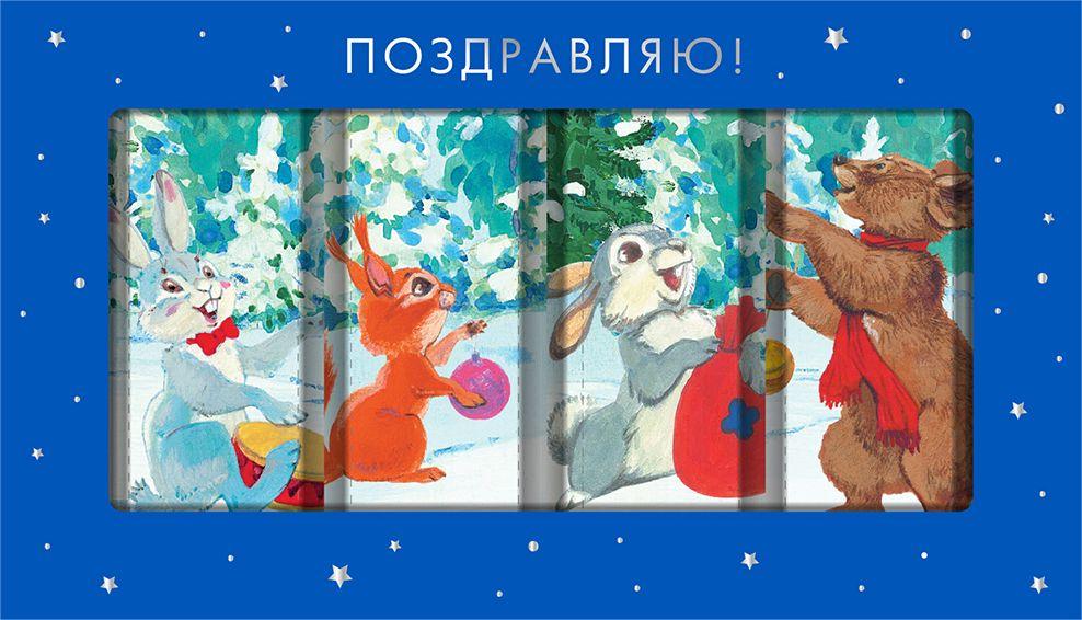 Вкусная помощь С Новым годом шоколад молочный, 80 г4680016276802Молочный шоколад от главных белорусских шоколадоводов. Знаменитый квартет - набор из 4-х шоколадок в новогодне-феерично-юмористично-празнично-подарочной упаковке.