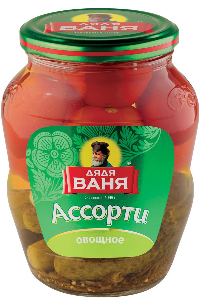 Дядя Ваня ассорти овощное маринованное огурцы и томаты, 680 г огородников томаты маринованные 680 г