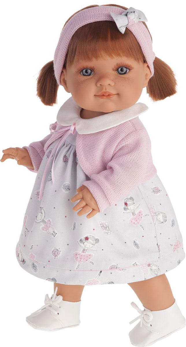 Juan Antonio Кукла Эвелина antonio juan кукла эвелина 38см