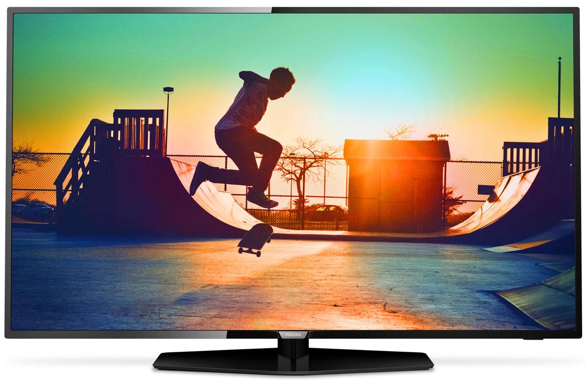 Philips 43PUT6162/60 телевизор486460Разрешение телевизора Philips 43PUT6162/60 в 4 раза превосходит разрешение обычного телевизора Full HD.Благодаря 8 миллионам пикселей и нашей уникальной технологии Ultra Resolution, уровень качества изображения будет наилучшим из возможных: чем выше качество исходного контента, тем лучше разрешение и изображение на экране. Усовершенствованная четкость, глубина изображения, великолепный контраст, плавное и естественное движение и безупречная детализация.Откройте для себя интеллектуальные возможности этого телевизора. Настраивайте потоковую передачу фильмов, видео или игр, приобретая их в онлайн-магазинах. Просматривайте прошедшие передачи с любимых телеканалов и наслаждайтесь широким выбором интернет-приложений в Smart TV.При разработке граненой центральной подставки мы остановили свой выбор на изящной глянцевой черной отделке, которую дополнили ультратонкой наклонной ножкой — в результате дизайн телевизора легко впишется в любой современный интерьер.Наслаждайтесь четкостью изображения 4K Ultra HD. Процессор Philips Pixel Plus Ultra HD оптимизирует качество изображения и обеспечивает плавную передачу сцен с невероятной детализацией и глубиной. Вы всегда будете наслаждаться четким изображением 4K с яркими оттенками белого и глубокими оттенками черного.Расширенный динамический диапазон HDR Plus — это новый стандарт качества видеозаписей, повышающий контрастность и улучшающий цветопередачу на различных системах домашних развлечений. Оцените неповторимые ощущения при просмотре контента с естественным отображением цветов — в точном соответствии с оригиналом. Благодаря установленному стандарту светлые участки изображения становятся еще ярче, повышается контрастность, обеспечивается более широкий диапазон цветов и улучшается детализация.Порыв ветра, падение листа на землю, звук шин при скоростной езде... благодаря этим маленьким деталям события на экране становятся более реалистичными. Собирая такие элементы воедино, технология обработки 