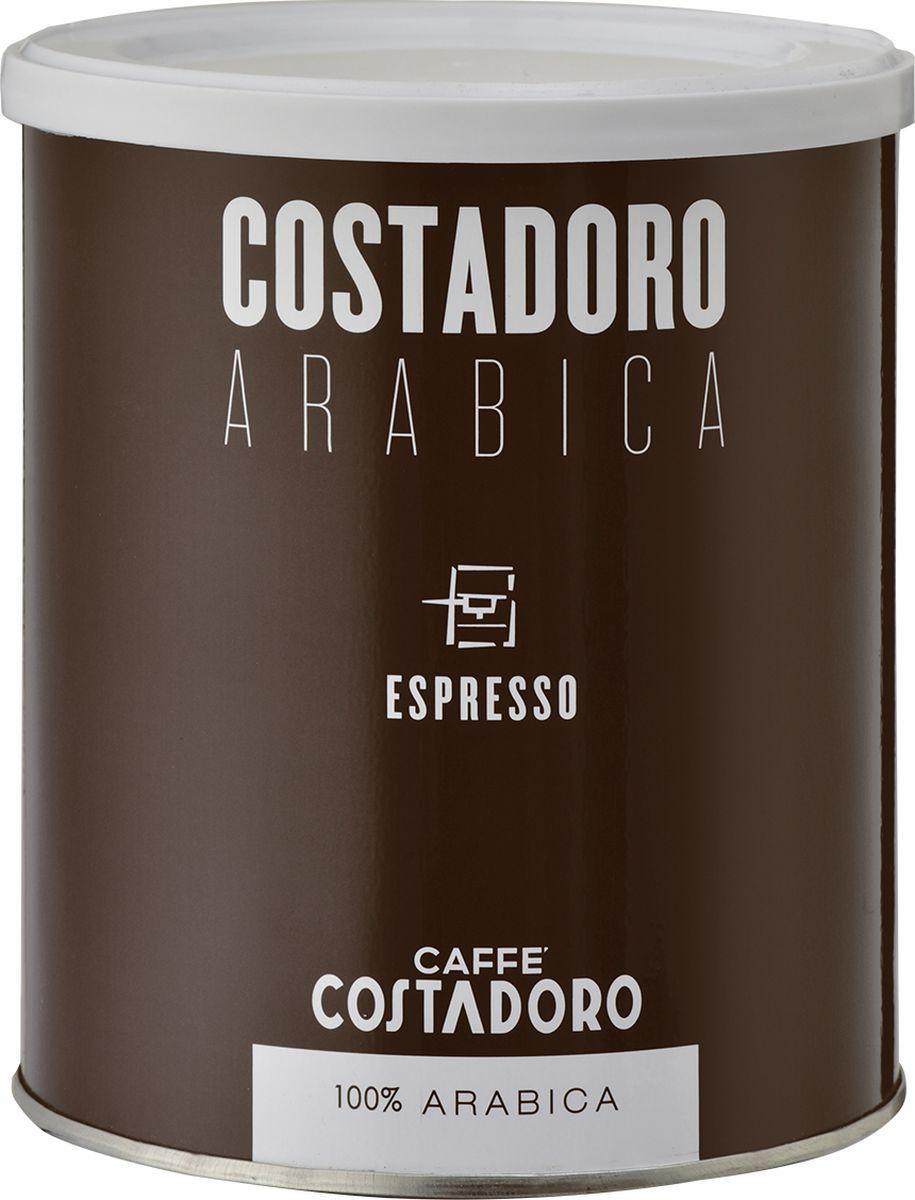 Costadoro Arabica Espresso кофе молотый, 250 г musetti arabica кофе молотый 250 г