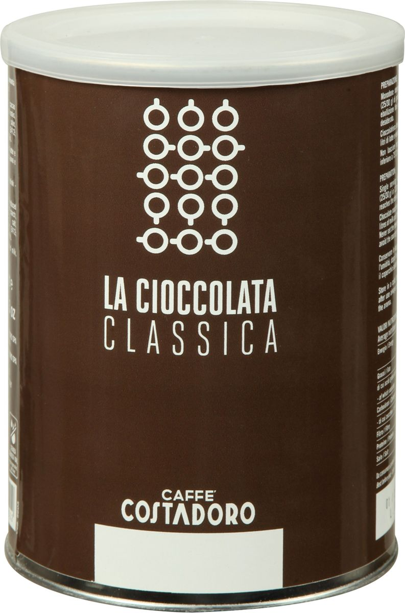 Costadoro Powder for Hot Chocolate горячий шоколад, 1 кг