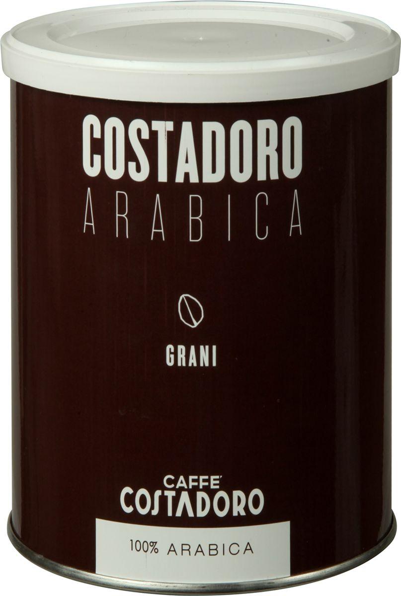 Costadoro Arabica Grani кофе в зернах, 250 г