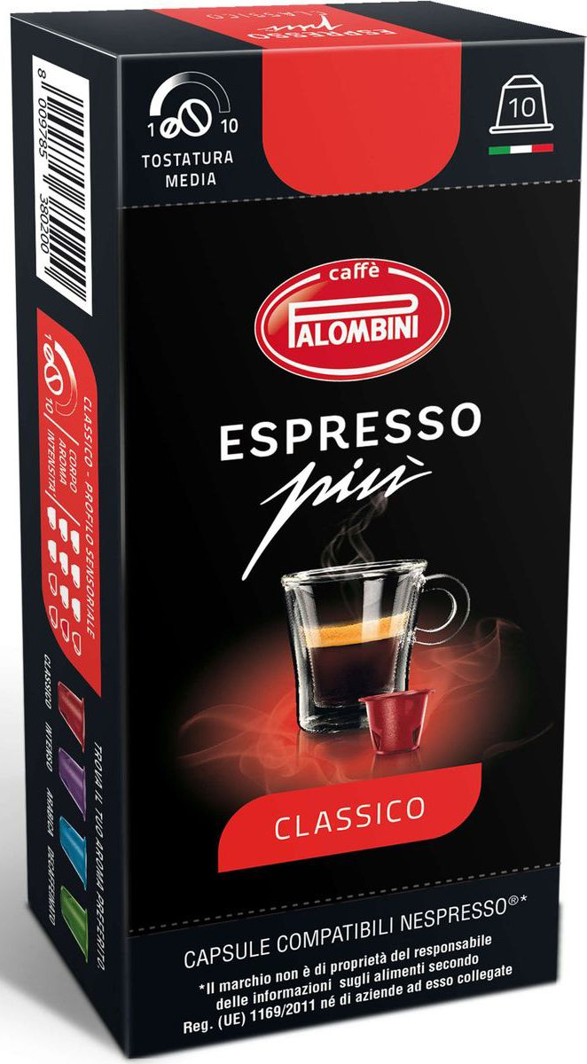 Palombini Nespresso Classico кофе в капсулах, 10 шт кофе в зернах palombini gran bar 1 кг
