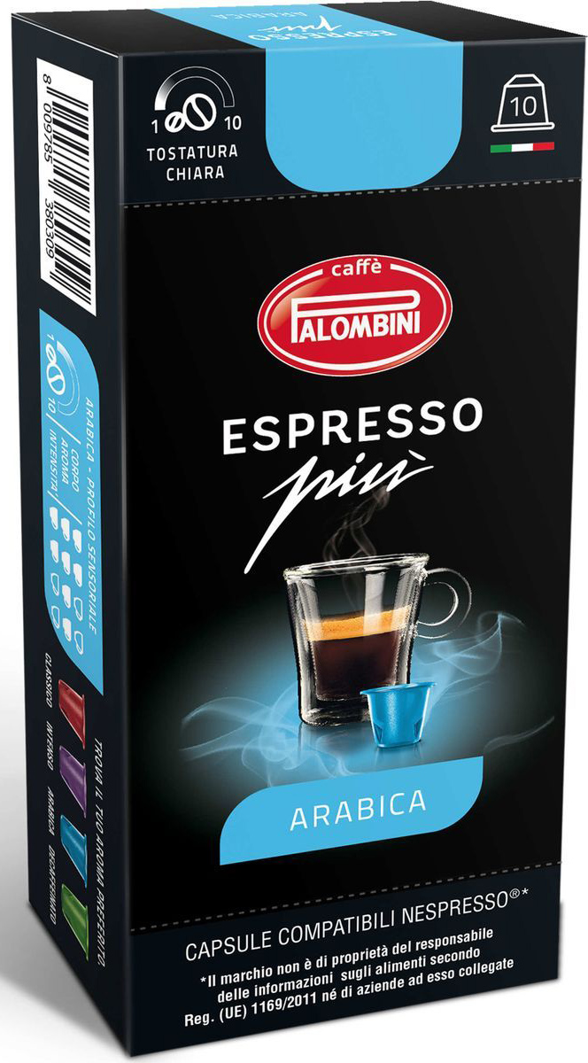 Palombini Nespresso Arabica кофе в капсулах, 10 шт nespresso indriya from india