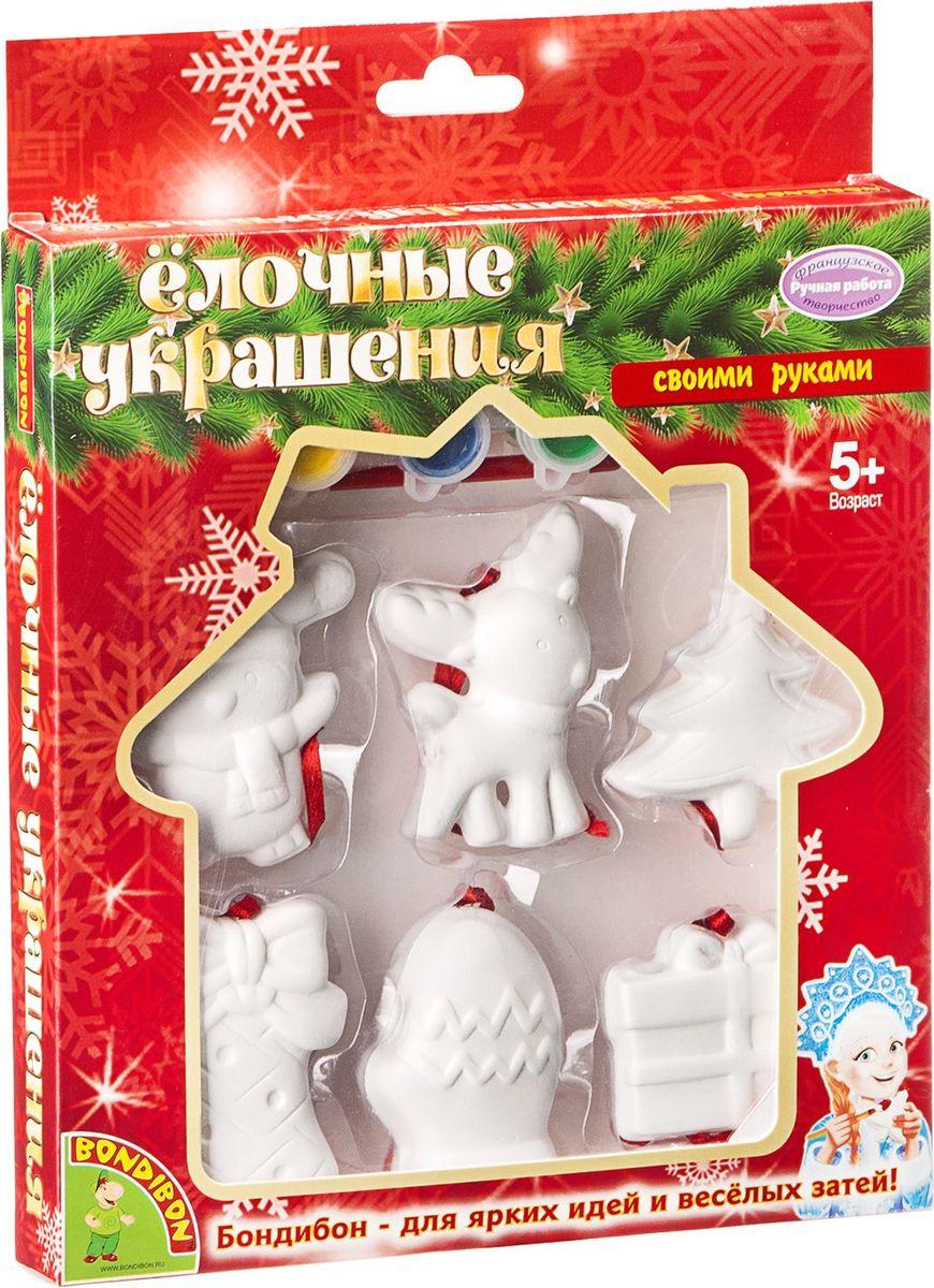 Bondibon Набор для изготовления игрушек Ёлочные украшения ВВ1569 наборы для поделок bondibon набор для творчества bondibon ёлочные украшения в технике декупаж