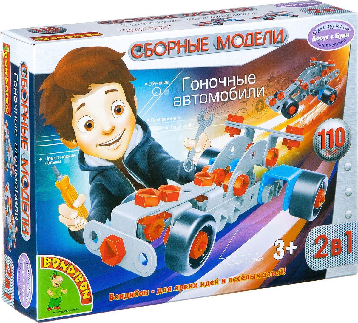 Bondibon Конструктор Гоночные автомобили 2 в 1