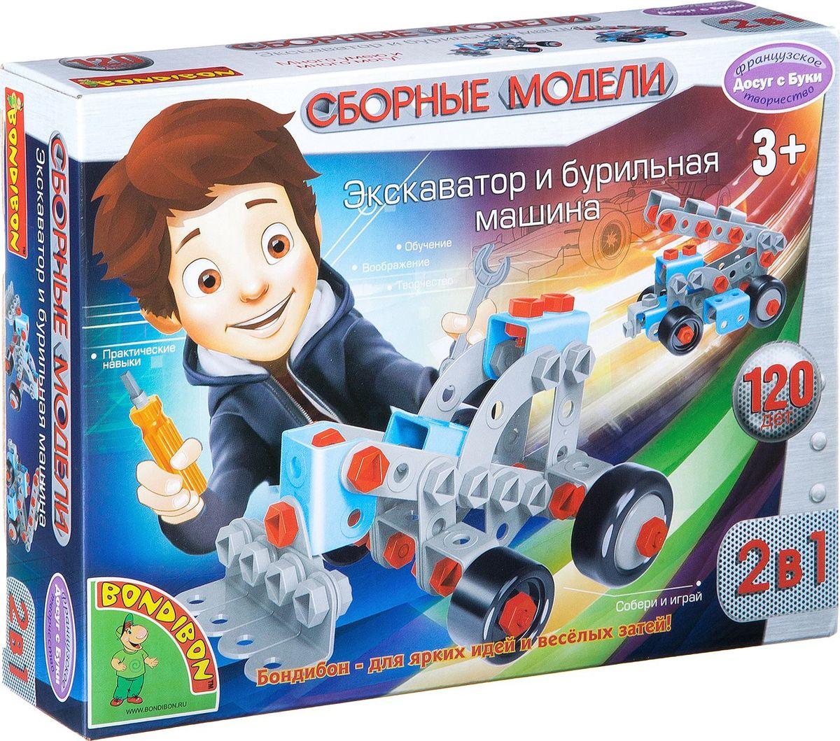 Bondibon Конструктор Экскаватор и бурильная машина 2 в 1 конструктор bondibon мотоцикл и багги 2 в 1 114 деталей разноцветный