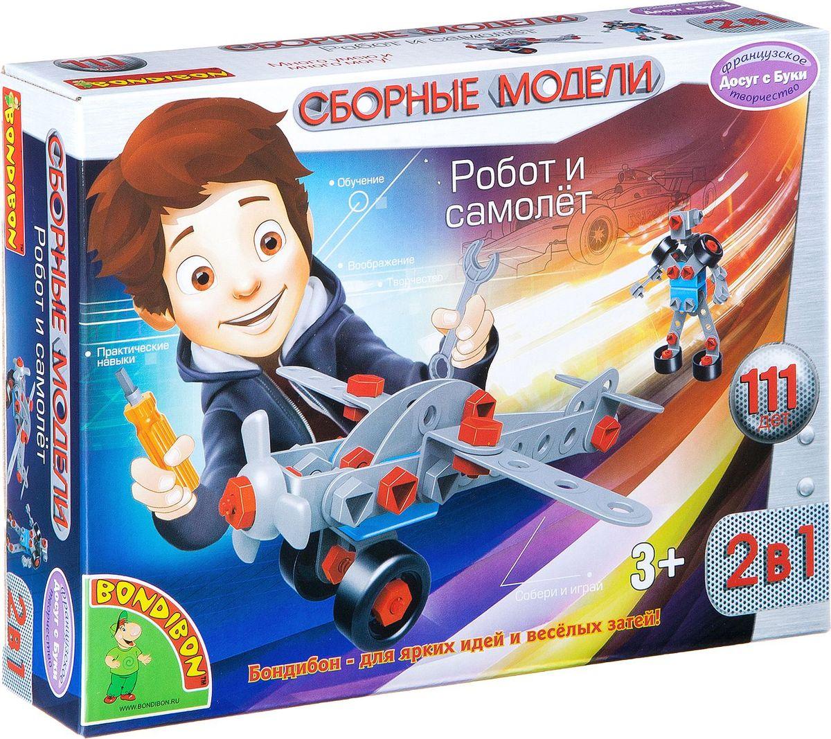 Bondibon Конструктор Робот и самолет 2 в 1 bondibon копилка в технике декопатч сердечко