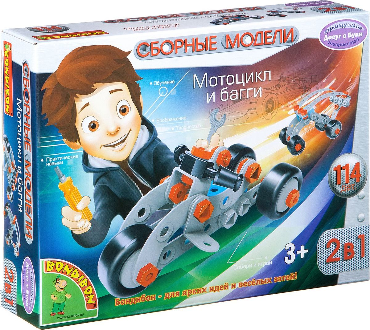 Bondibon Конструктор Мотоцикл и багги 2 в 1 intellect block конструктор багги 2 в 1