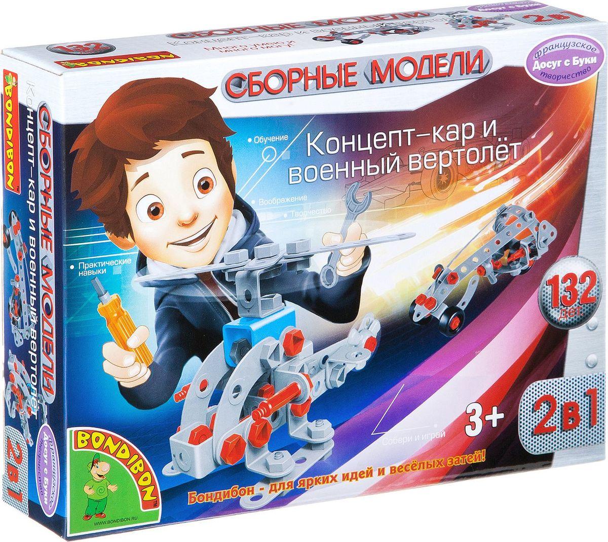 Bondibon Конструктор Концепт-кар и военный вертолет 2 в 1 kicx kap 51
