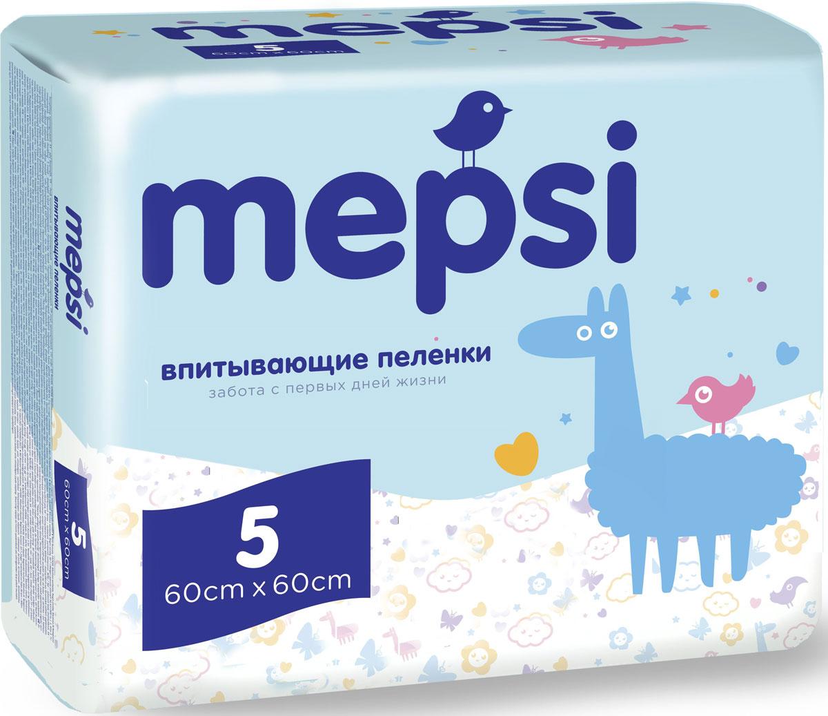 Mepsi Пеленки одноразовые впитывающие 60 х 60 см 5 шт