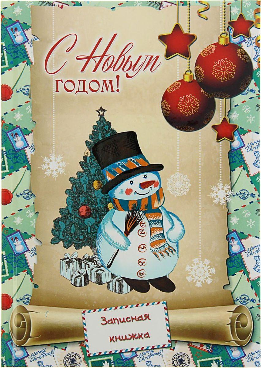 Проф-Пресс Записная книжка Снеговик с подарками1639267Блокнот с яркой новогодней обложкой приятно удивит получателя. Сувенир сохранит списки дел, заметки, важную информацию и раскроет творческий потенциал владельца.