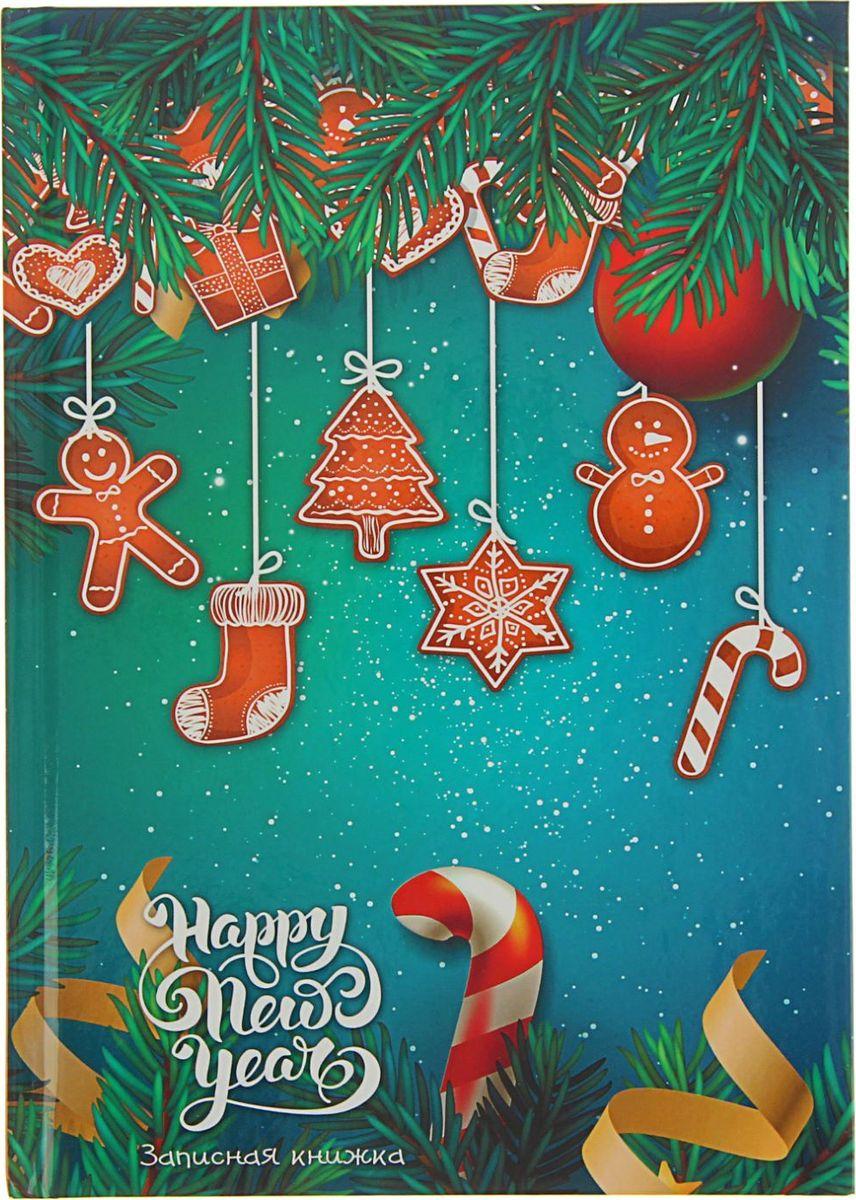 Новогодние открытки обложка, армянские прикольное