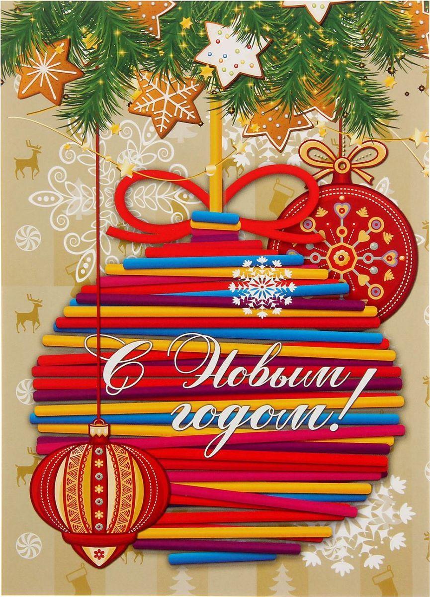Проф-Пресс Блокнот цвет бежевый1776276Блокнот с яркой новогодней обложкой приятно удивит получателя. Сувенир сохранит списки дел, заметки, важную информацию и раскроет творческий потенциал владельца.