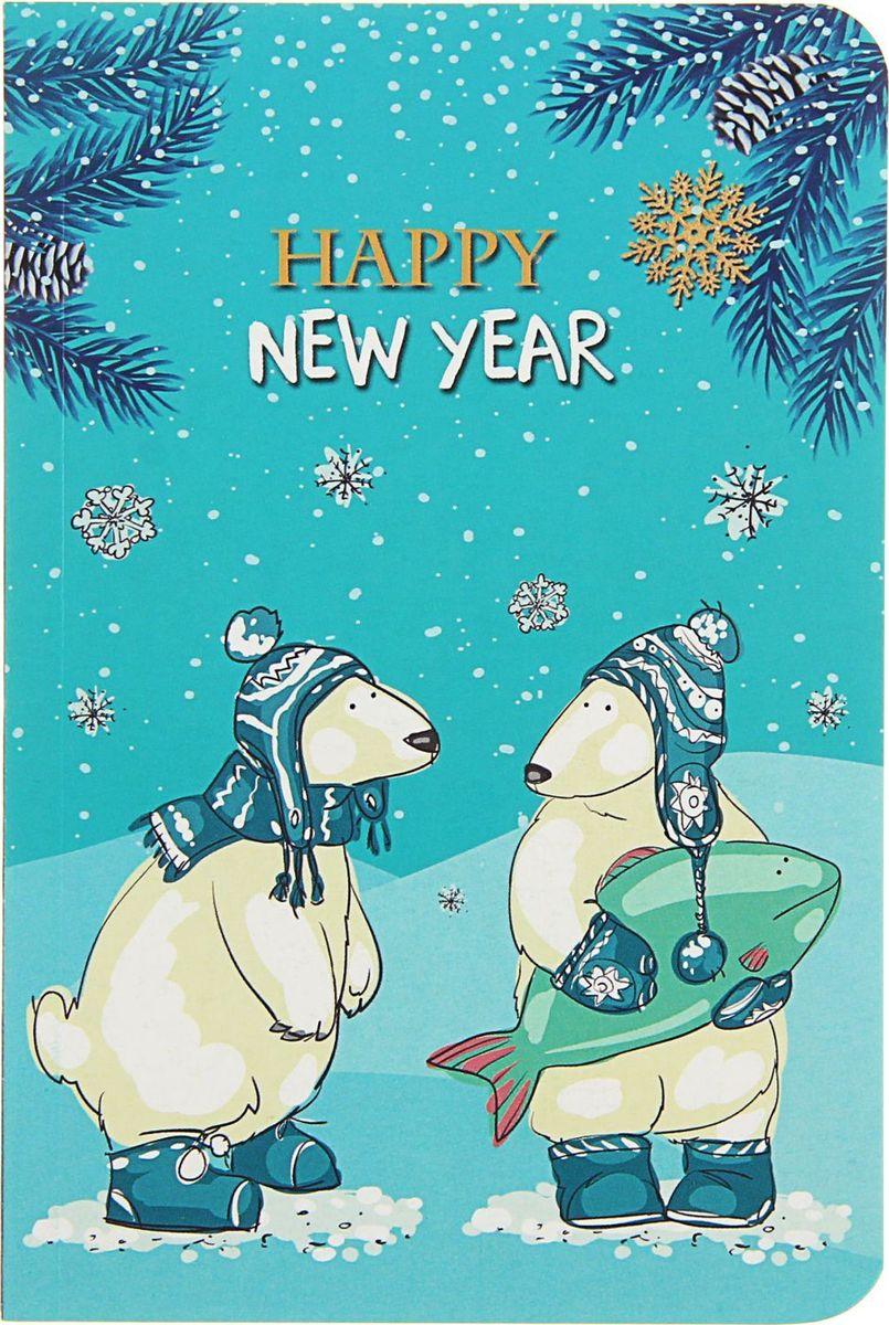 Проф-Пресс Блокнот С новым годом! Мишки1776290Блокнот с яркой новогодней обложкой приятно удивит получателя. Сувенир сохранит списки дел, заметки, важную информацию и раскроет творческий потенциал владельца.