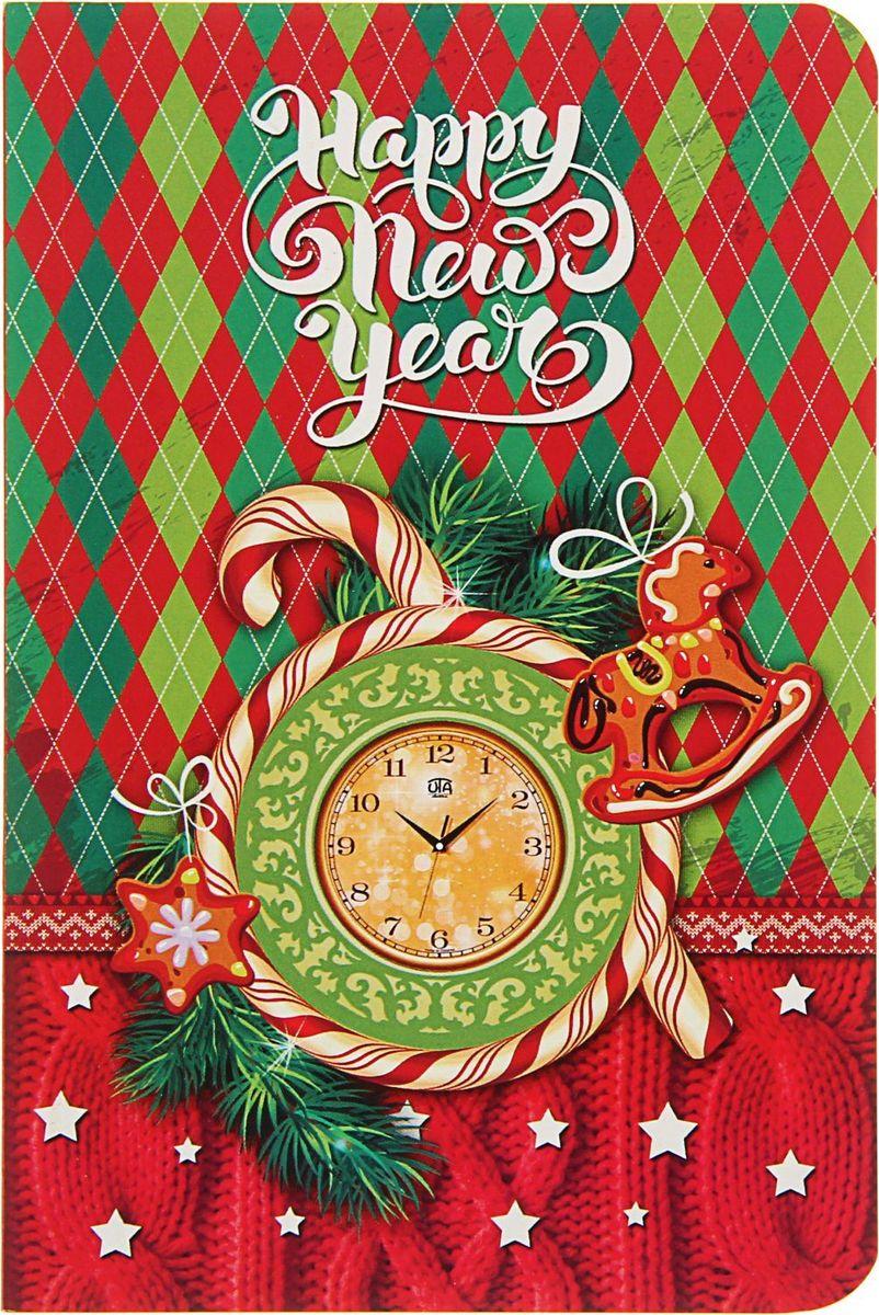 Проф-Пресс Блокнот С новым годом! Часы1776293Блокнот с яркой новогодней обложкой приятно удивит получателя. Сувенир сохранит списки дел, заметки, важную информацию и раскроет творческий потенциал владельца.