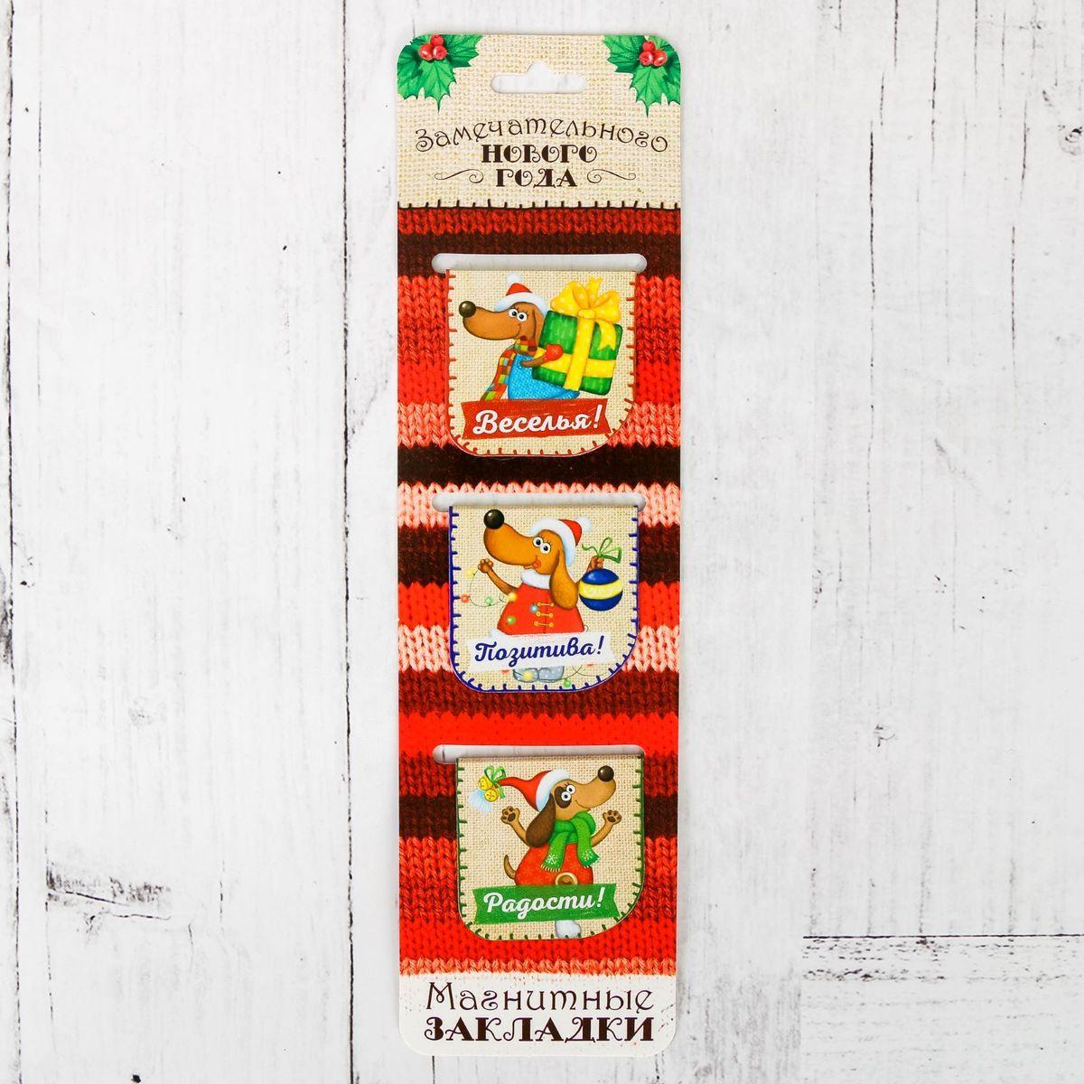 Sima-land Набор новогодних закладок Замечательного Нового Года sima land набор мягких игрушек на руку теремок 6 персонажей 477058