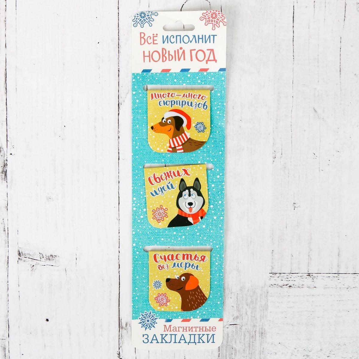 Sima-land Набор новогодних закладок Все исполнит Новый год2415271Набор весёлых магнитных закладок поможет организовать рабочее пространство и досуг, а яркие изображения персонажей добавят положительных эмоций!