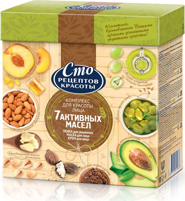 Подарочный набор Сто Рецептов Красоты 7 активных масел косметика для мамы сто рецептов красоты скраб для лица яблочный 100 мл