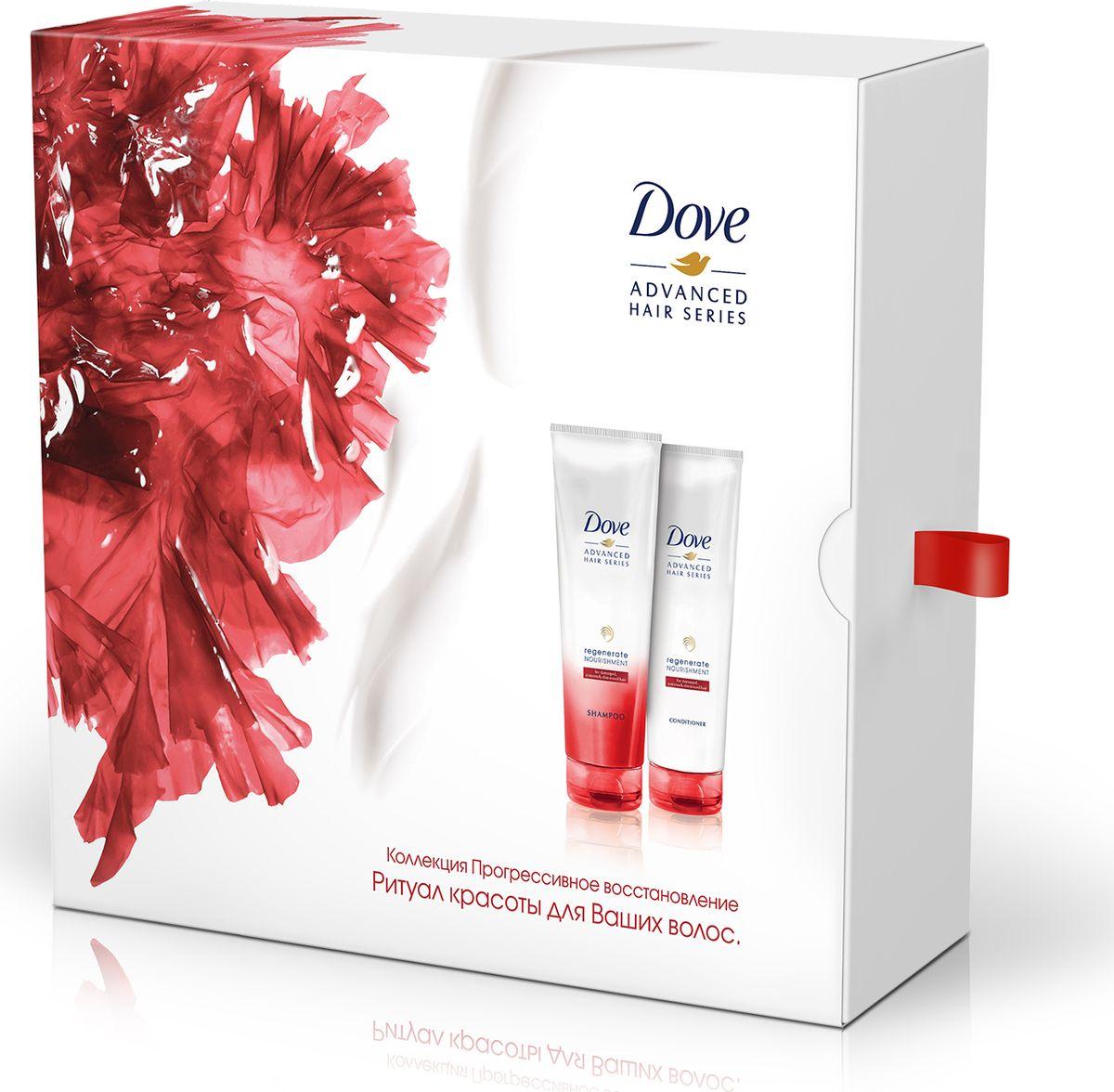 Подарочный набор Dove коллекция прогрессивное восстановлениеPRN32800Питающий шампунь Dove Advanced Hair Series Прогрессивное восстановление 250 мл, кондиционер для волос Dove Advanced Hair Series Прогрессивное восстановление 250 мл.Экспертная программа по уходу за волосами Dove Прогрессивное восстановление возвращает поврежденным и ослабленным волосам первозданную красоту. Комплекс средств, разработанных на основе уникальной* формулы Red Algae+Keratin Nutri Complex**, питает волосы, возвращая им первоначальную гладкость и силу! *в продукции Unilever **красные водоросли + комплекс питательных кератинов